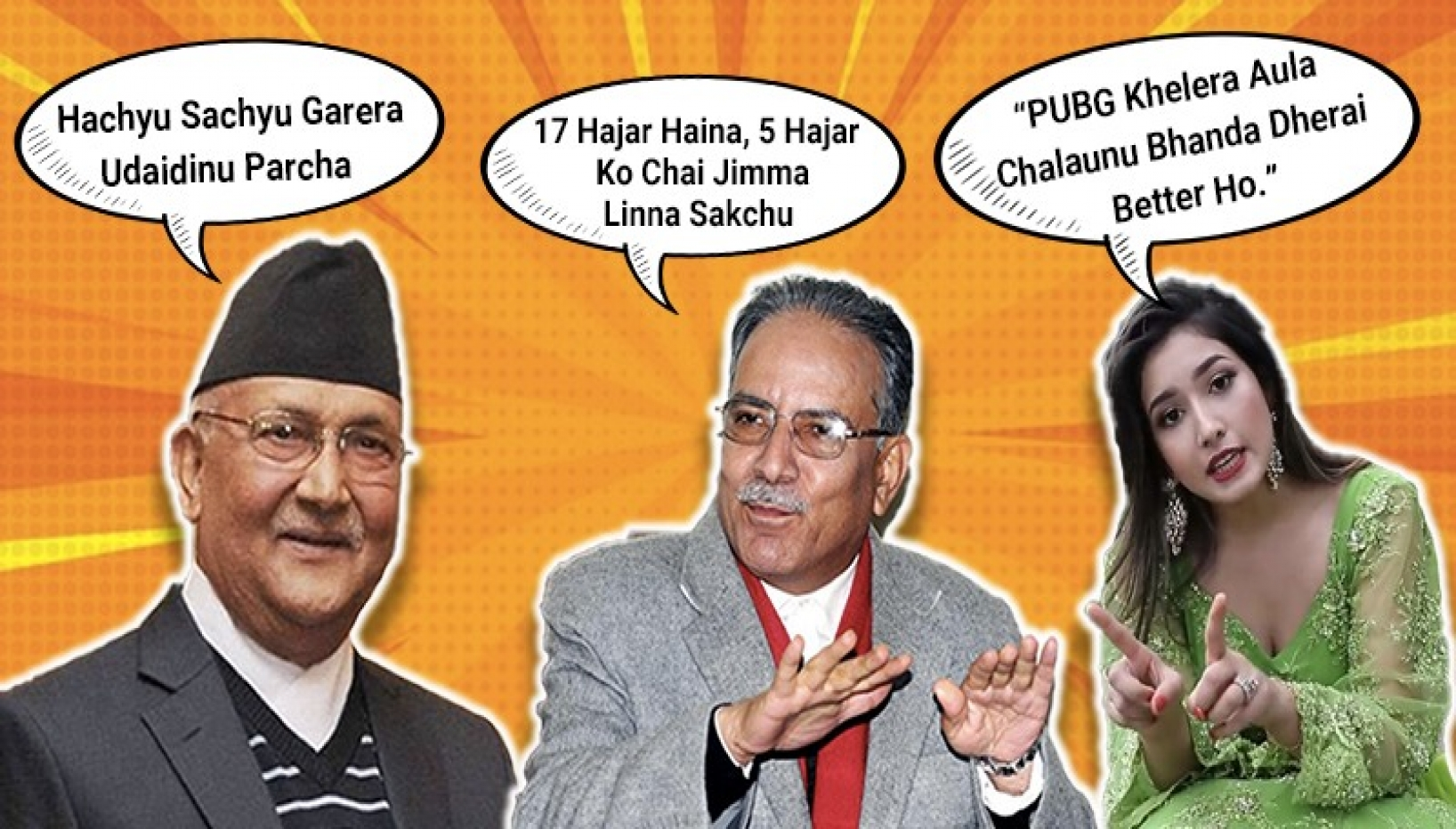 10 Ridiculous Comments Made By Famous Nepali Personalities