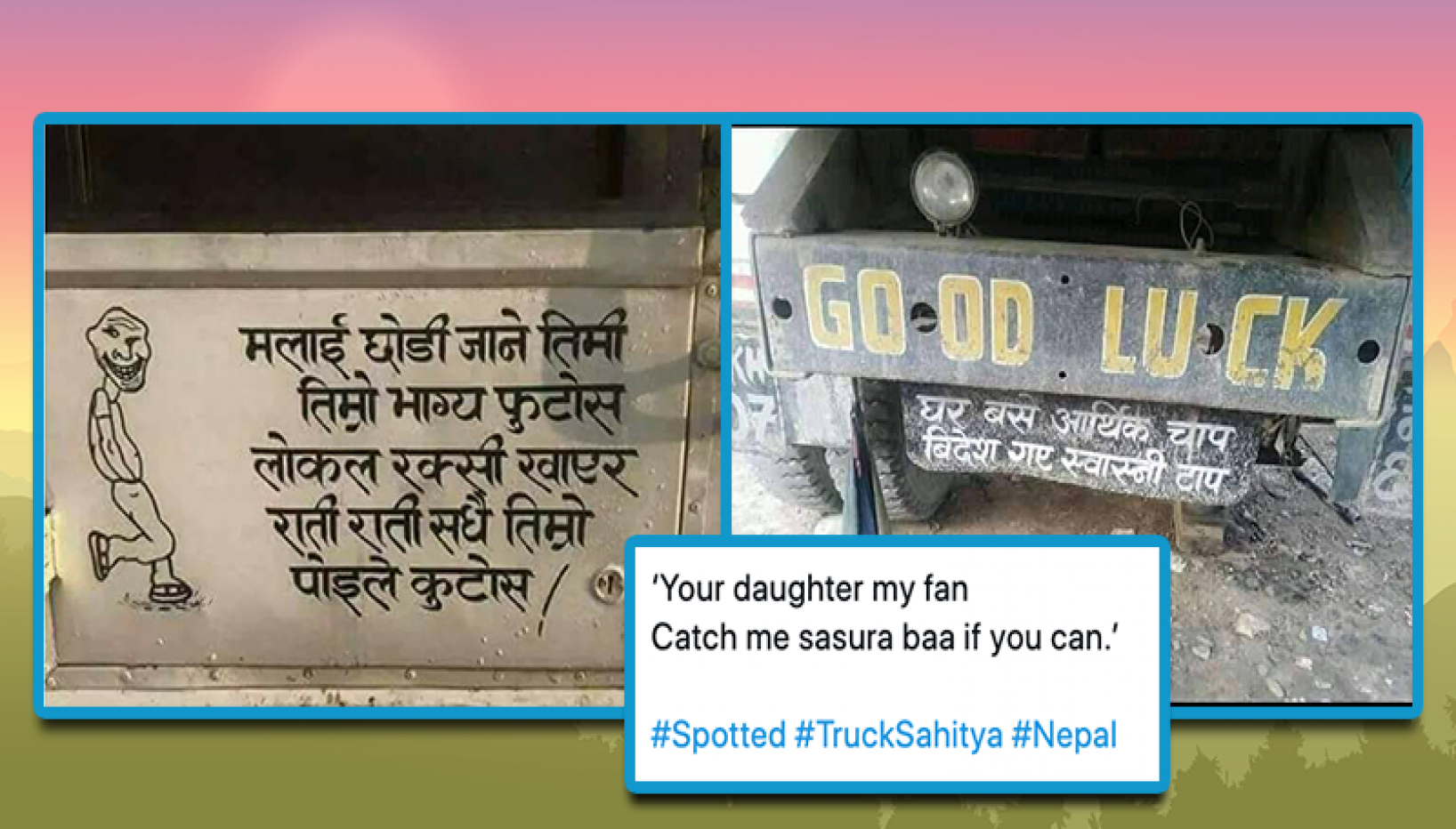 20 Hilarious Verses Of Truck Sahitya That Will Make You Want To Hit The Road