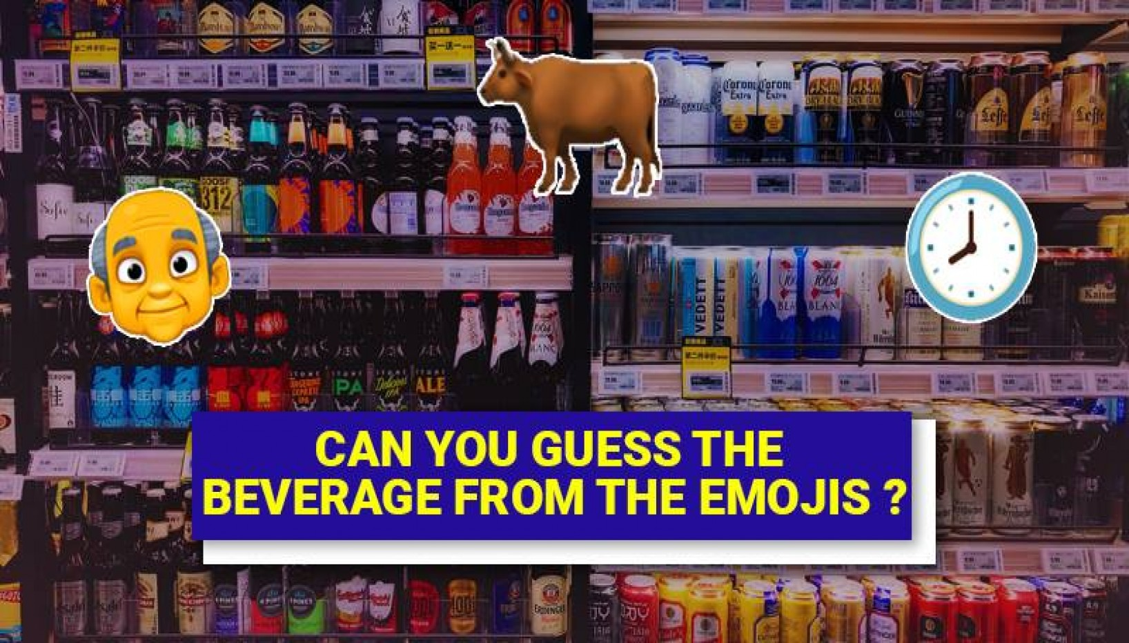 Can You Identify These Beverages From Just These Emojis?