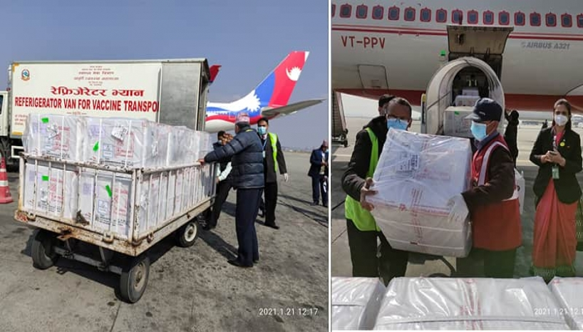 First Batch Of Covishield Vaccines Reaches Kathmandu: Here is What We Know About the Vaccine So Far