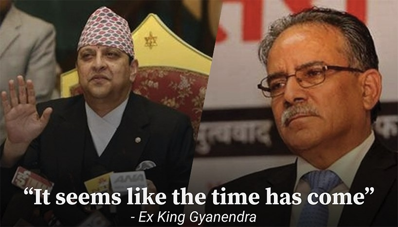 Former King Gyanendra Foreshadows His Return To Throne; Prachanda Fires Back With Passive Aggressive Threats