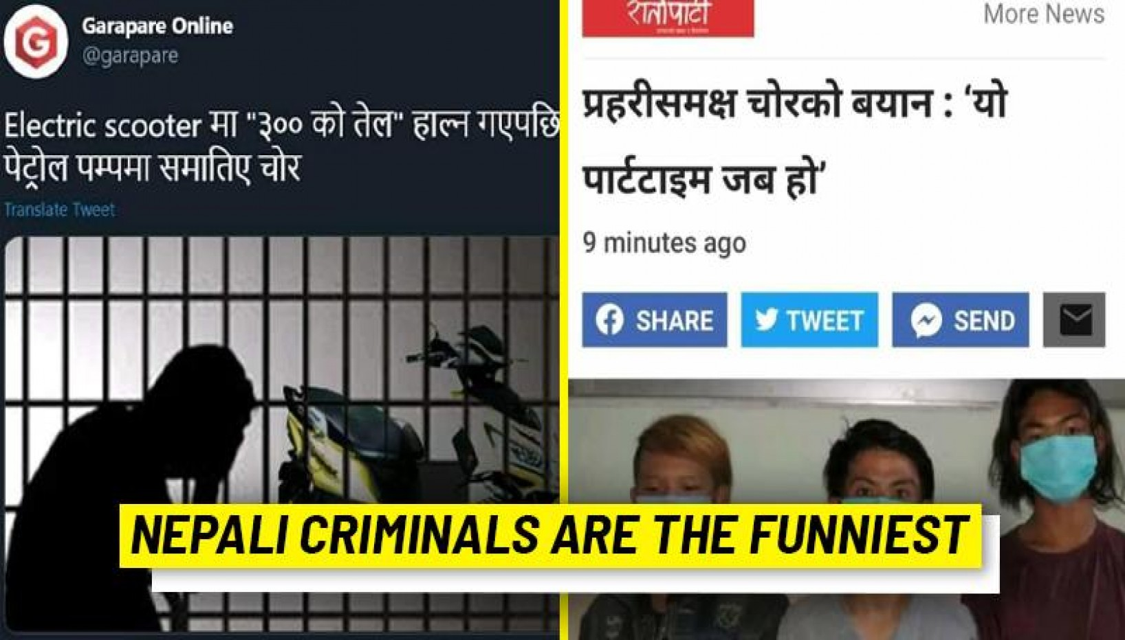 Nepali Criminals Have The Best Sense Of Humor; Check Out These 12 Hilarious Criminals