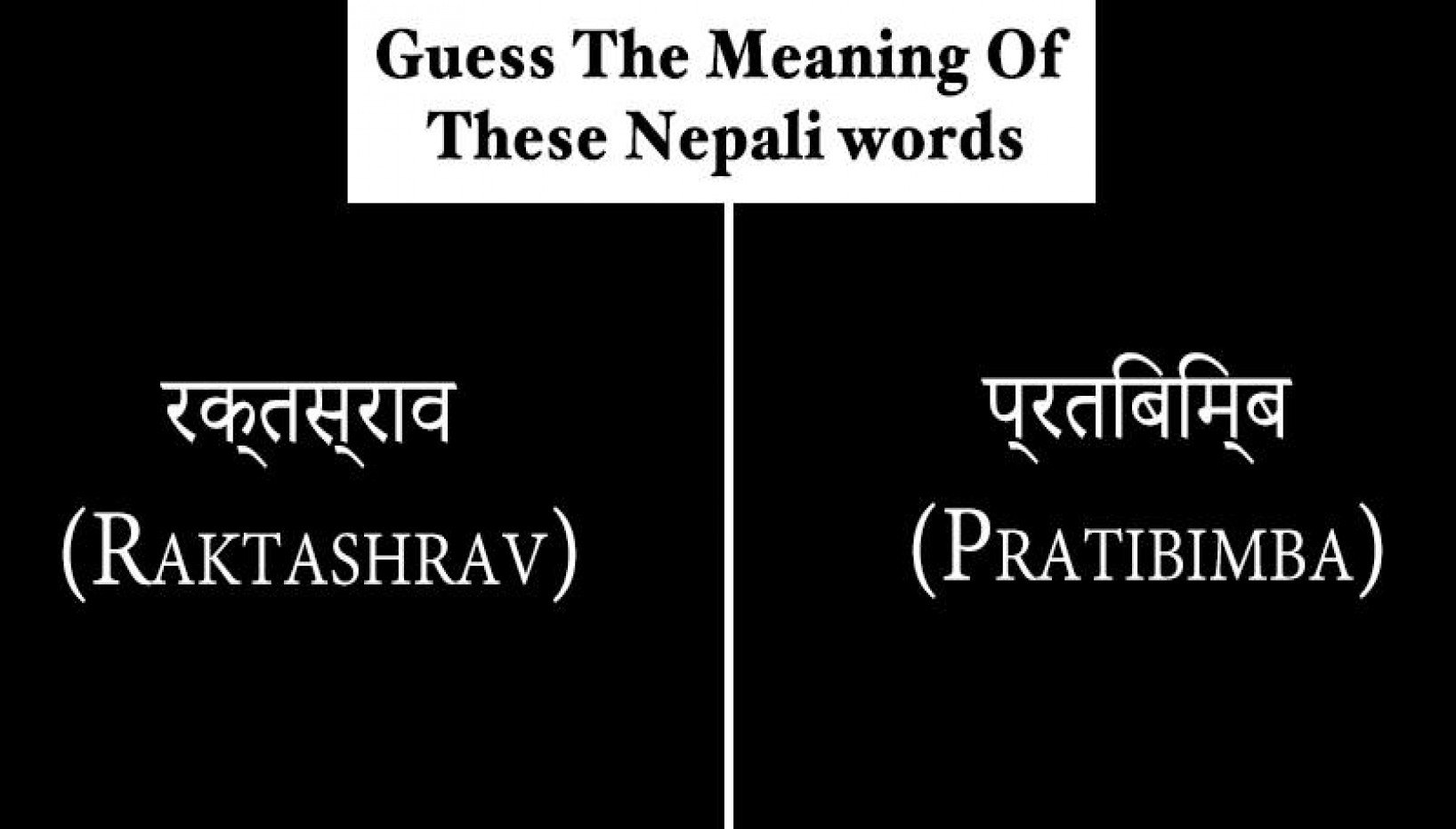 QUIZ: Make Your Nepali Guru Proud By Guessing The Meaning Of These Nepali Words