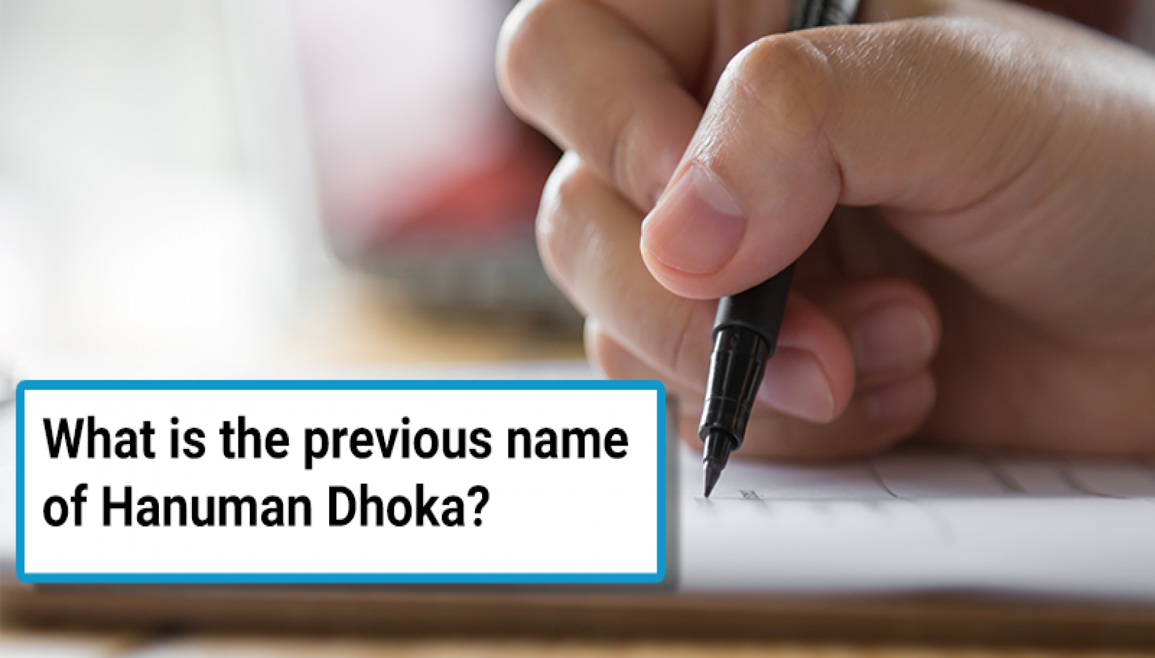 Lok Sewa Quiz: Find Out If You Can Get That Sarkaari Jaagira And Please Your Father-in-Law