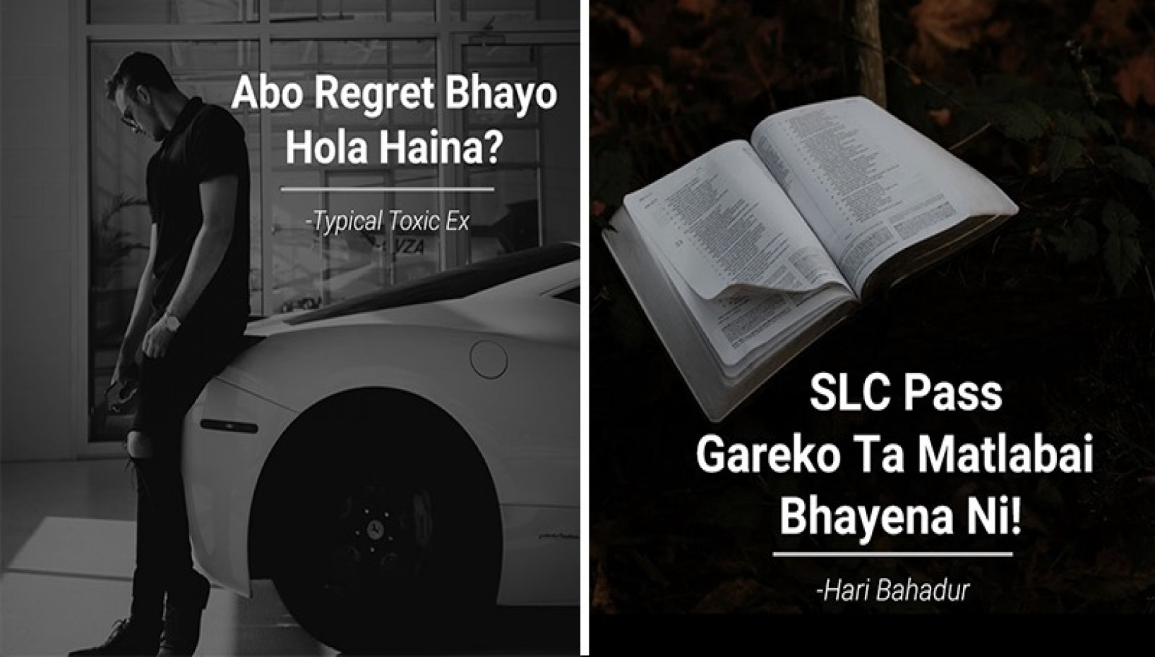 We Turned Popular Nepali Demotivational Comments Into Motivational Quotes And They Work (Kind of)