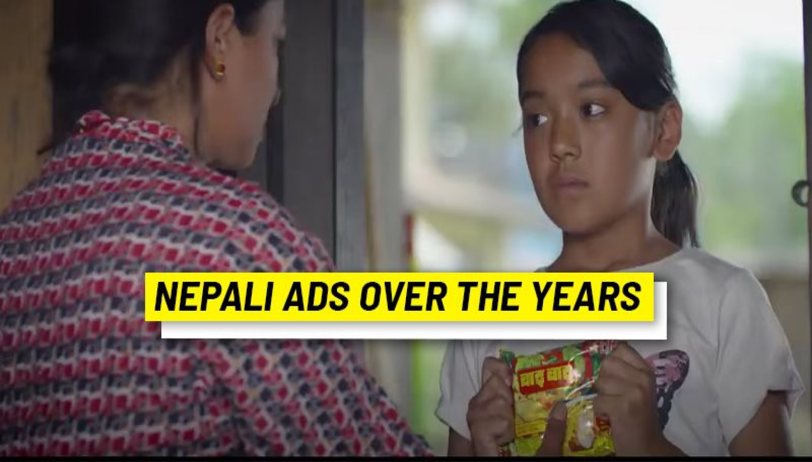 How Have Nepali Ads Changed Over The Years? Here's What Ads These Days Are Like