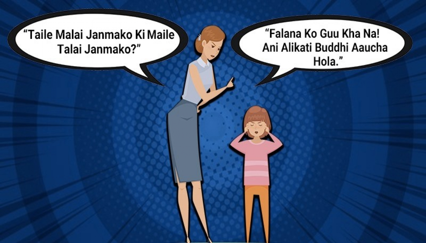 9 Annoying Phrases Every Nepali Kid Is Tired Of Hearing