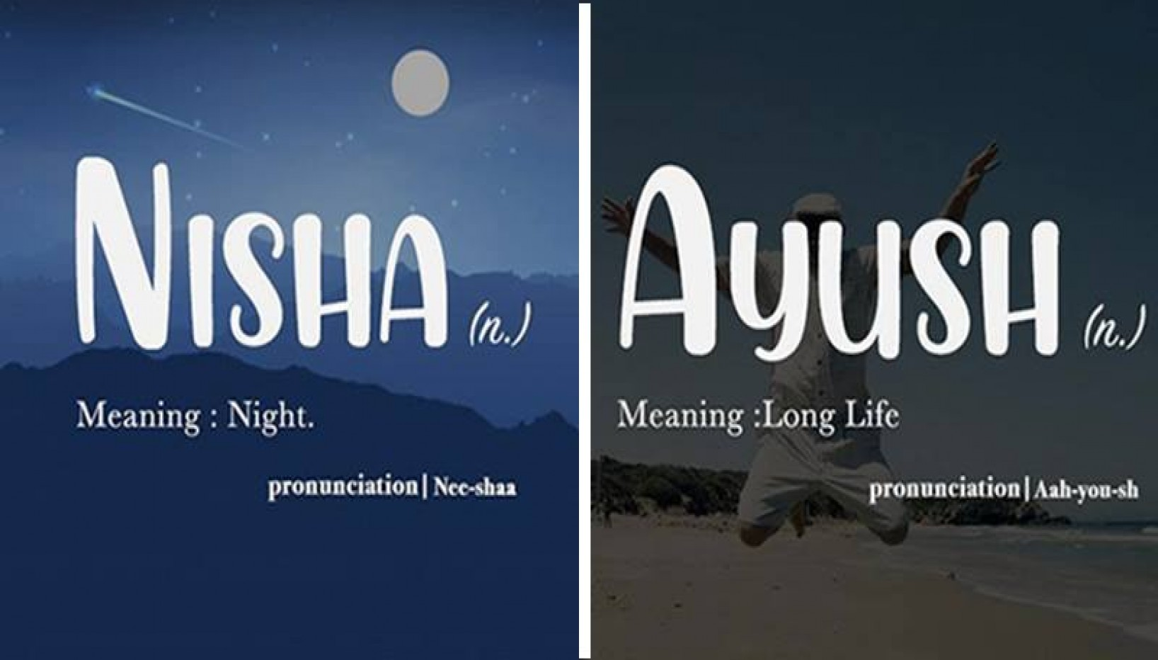 Nepali name meaning