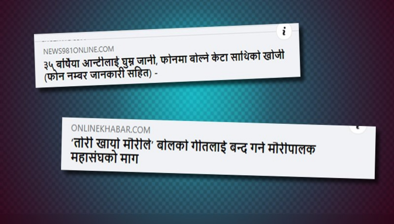 10 News Headlines That Reveal The Strange Preoccupations Of Nepalis