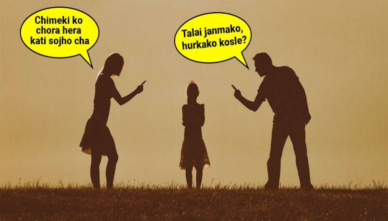 A Comprehensive Guide On How To Argue Like A Nepali Parent