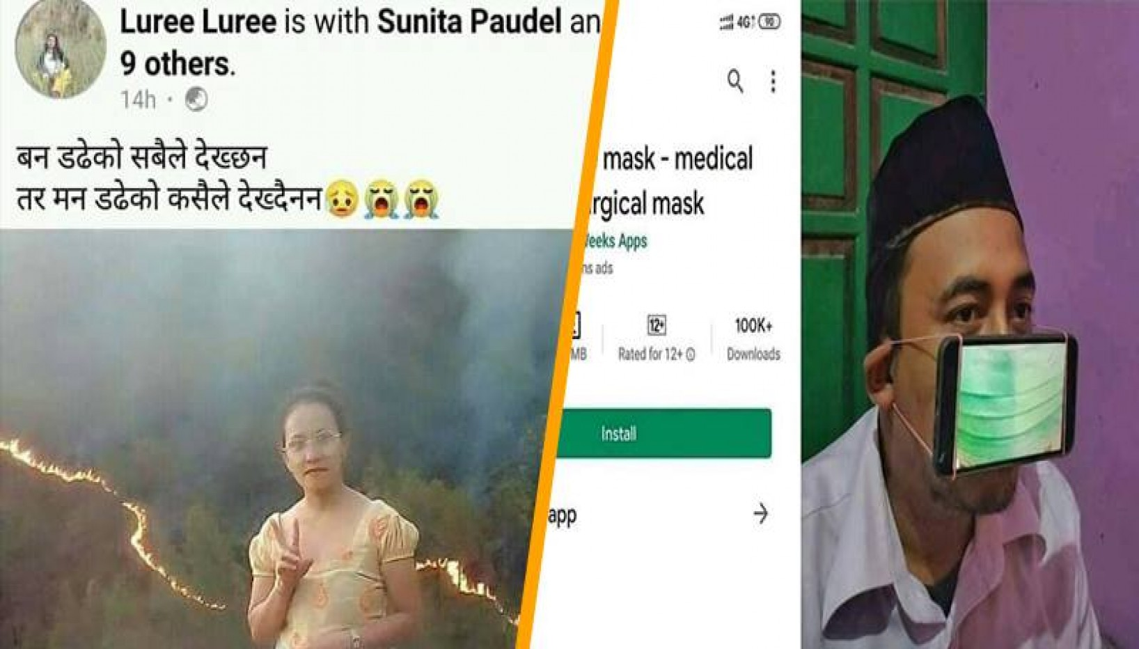 15 Instances That Prove We Nepalis Need A Break From The Internet