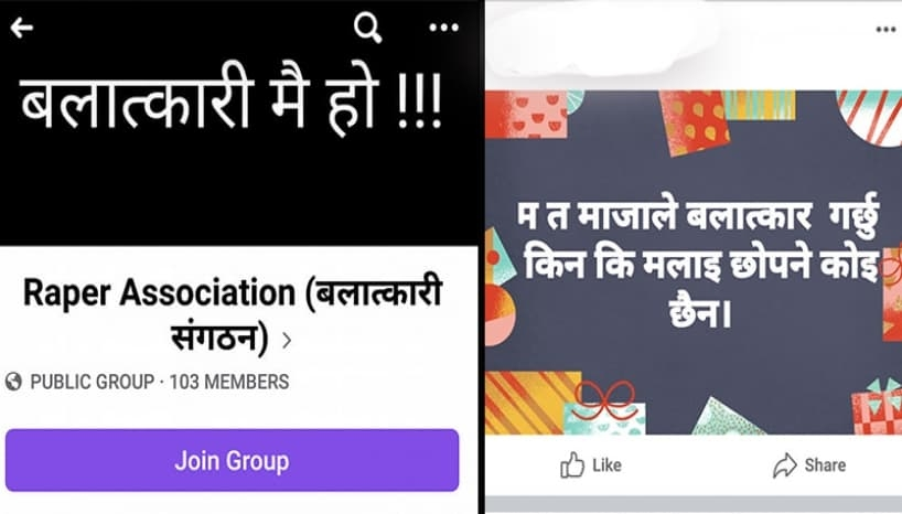 """""""Rapers Association,"""" The Group Promoting Rape In Nepal"""