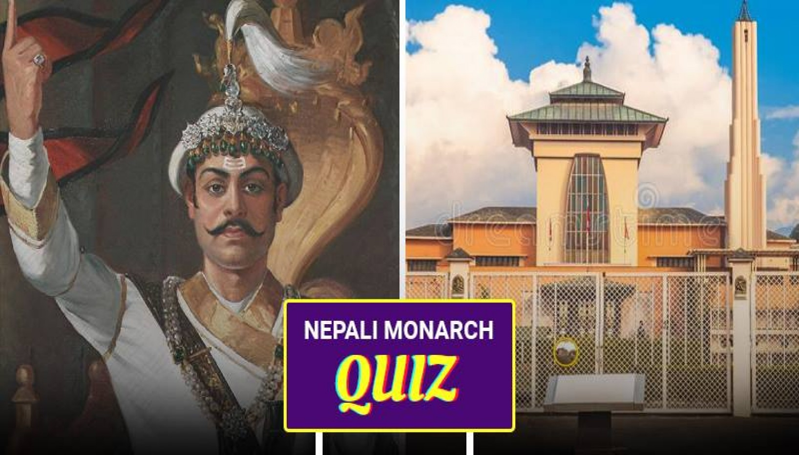 QUIZ: Test Your Royal Knowledge By Answering These 10 Questions About The Shah Monarchs