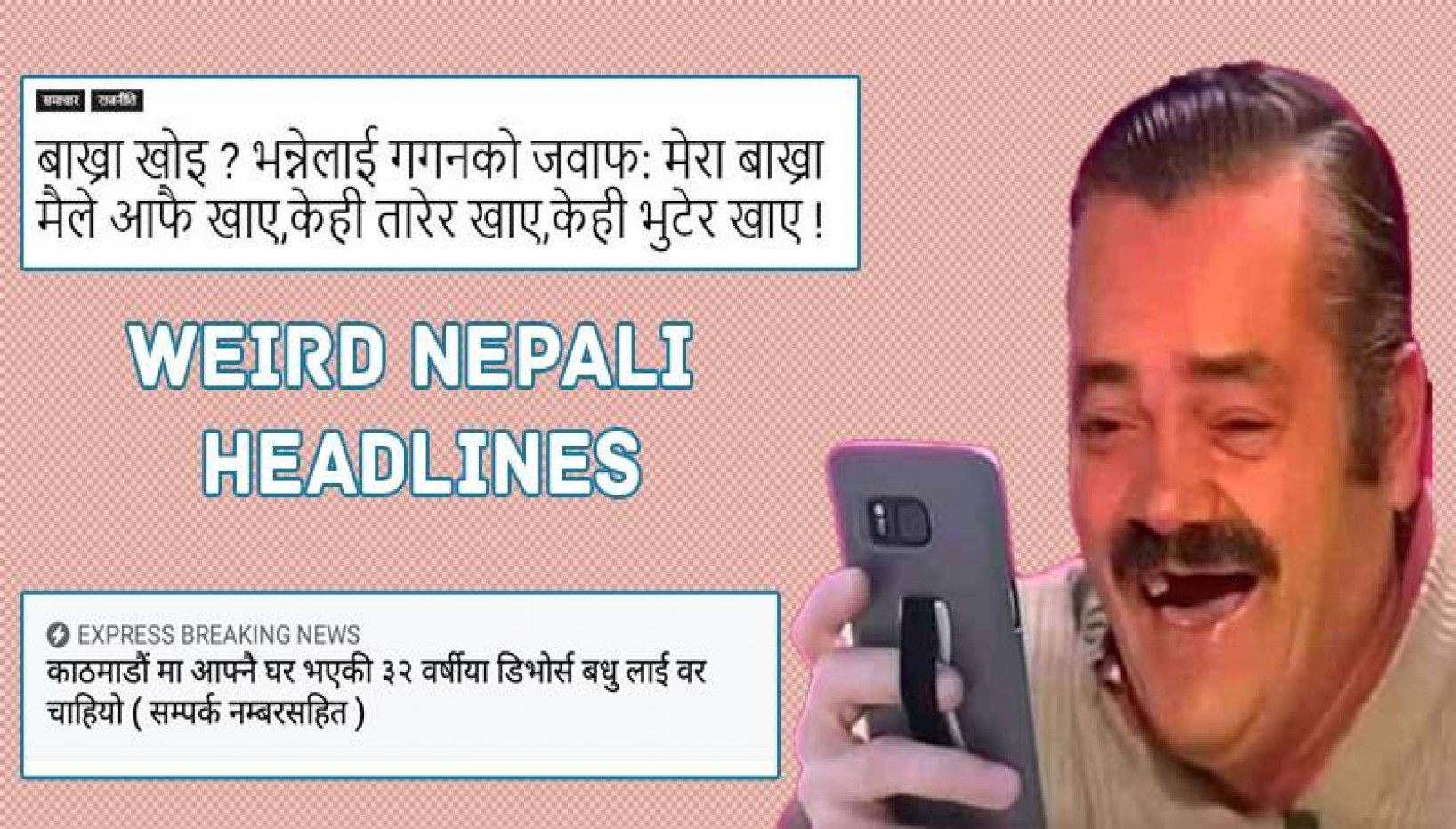 10 Strangest Nepali Headlines That Will Have You Scratching Your Head