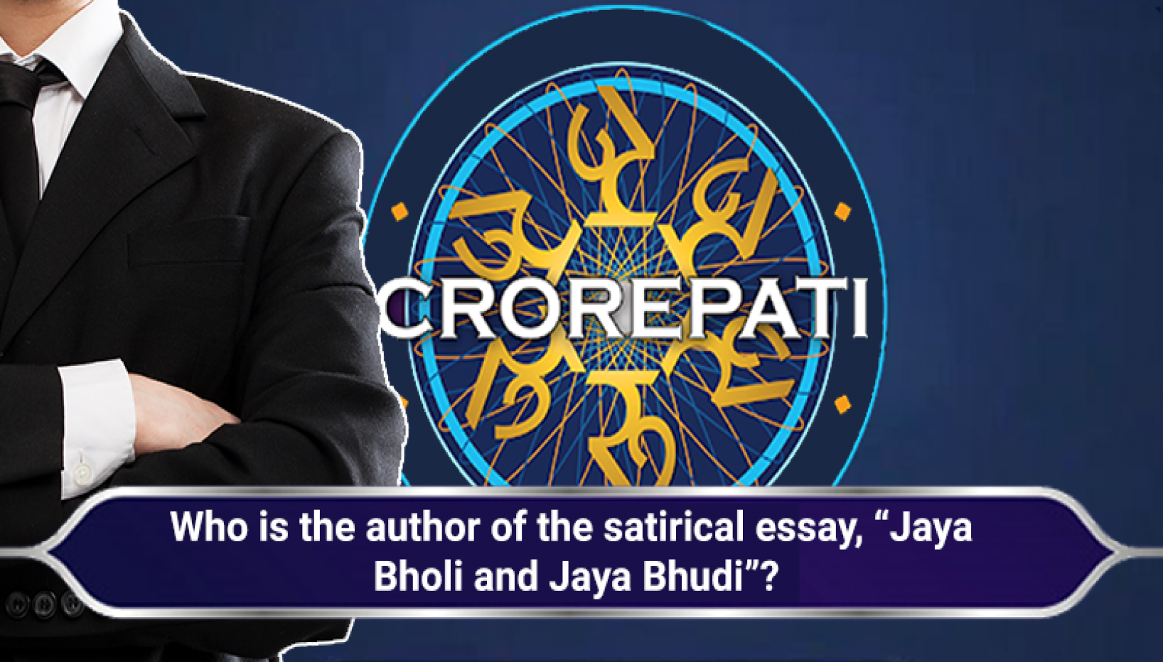 Take This Quiz And Find Out If You Have What It Takes To Become A Crorepati