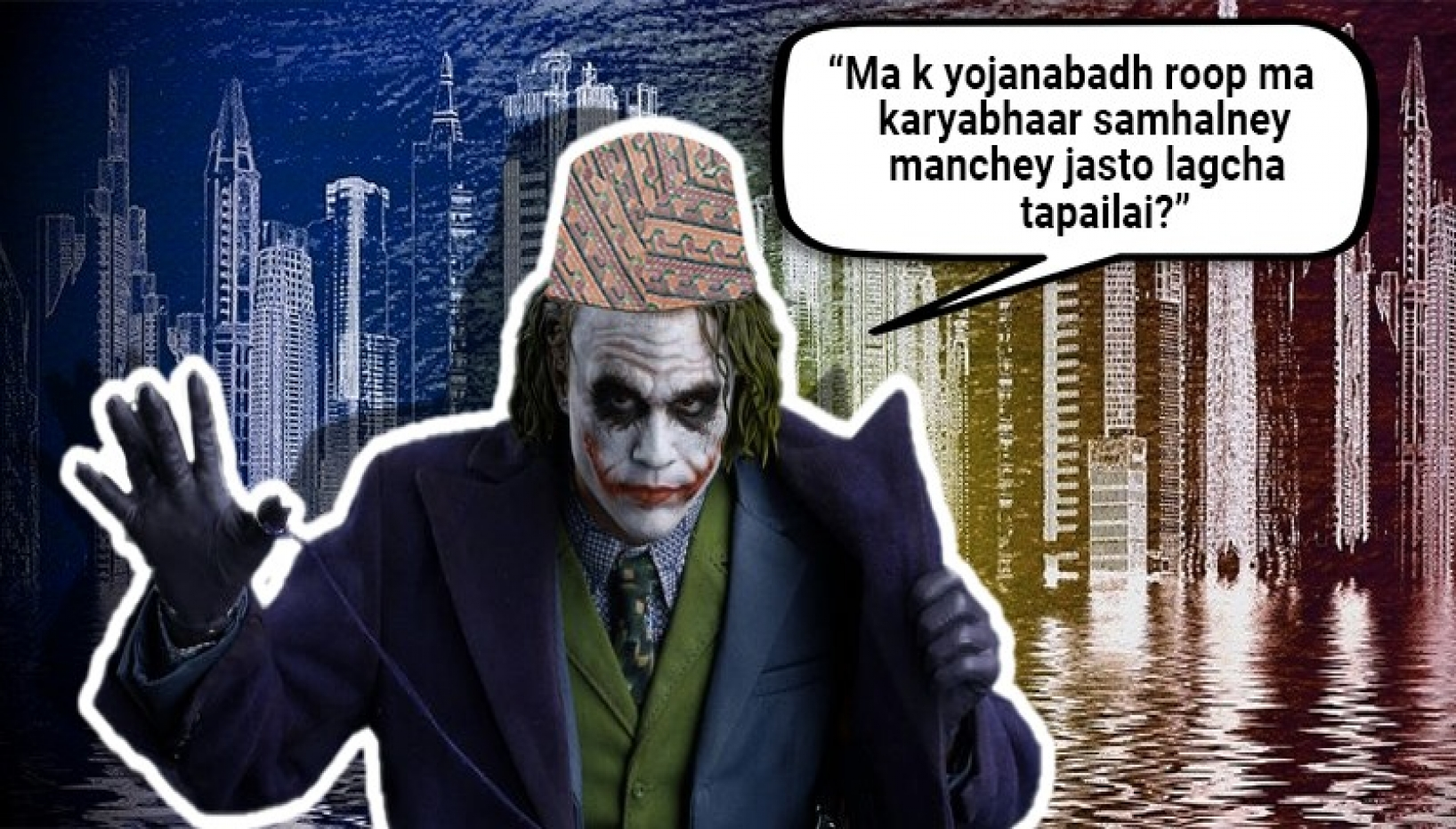 We Translated Iconic Hollywood Dialogues Into Nepali; Here Are 20 Hilarious Results