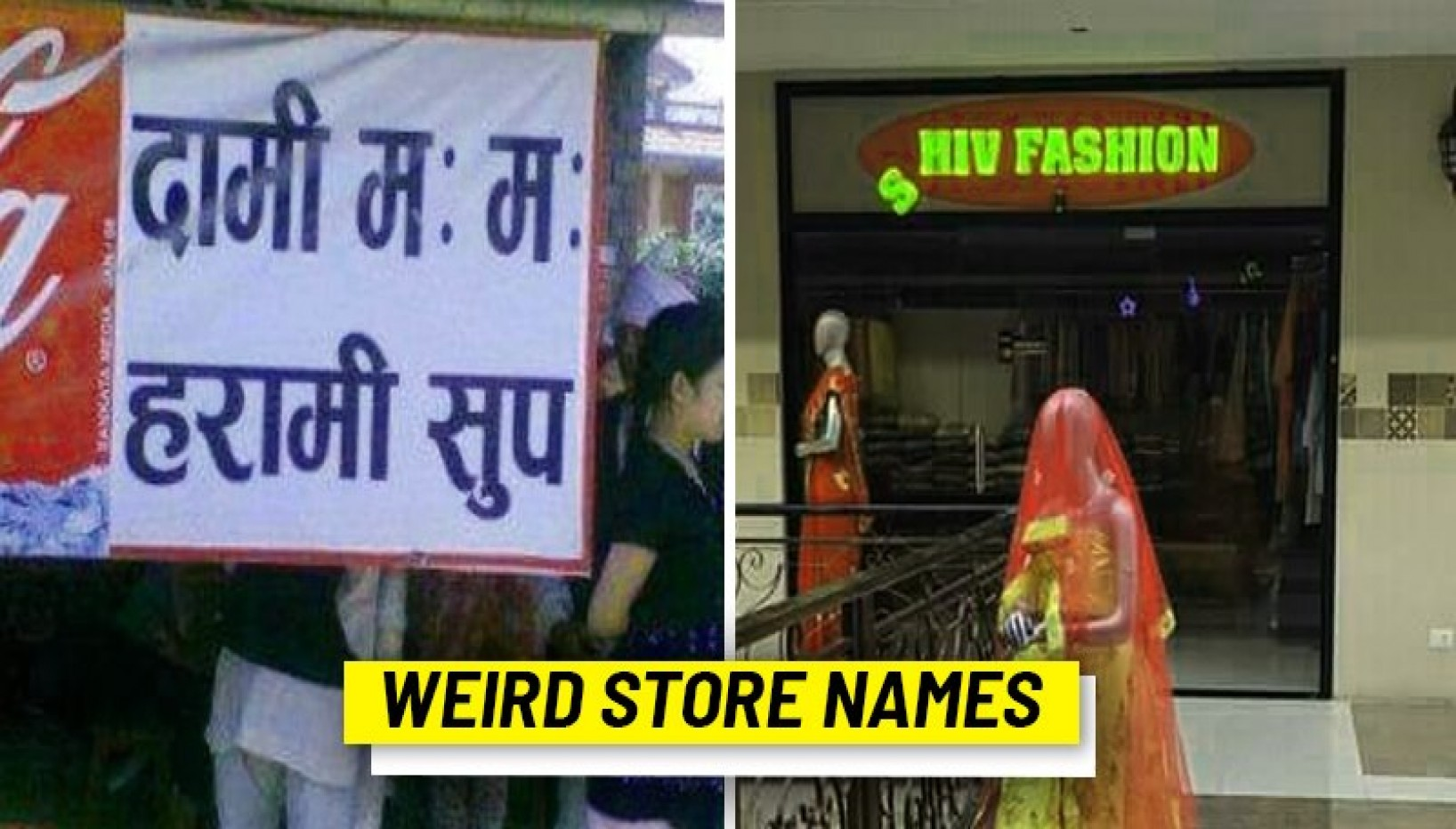 We Can't Figure Out If These 12 Weirdly Named Nepali Stores Are Dumb Or Genius